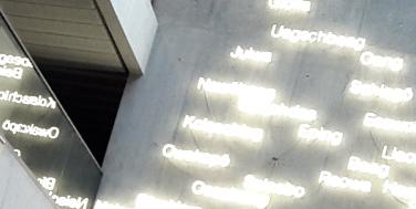 Leuchtschrift in der BH Rohrbach